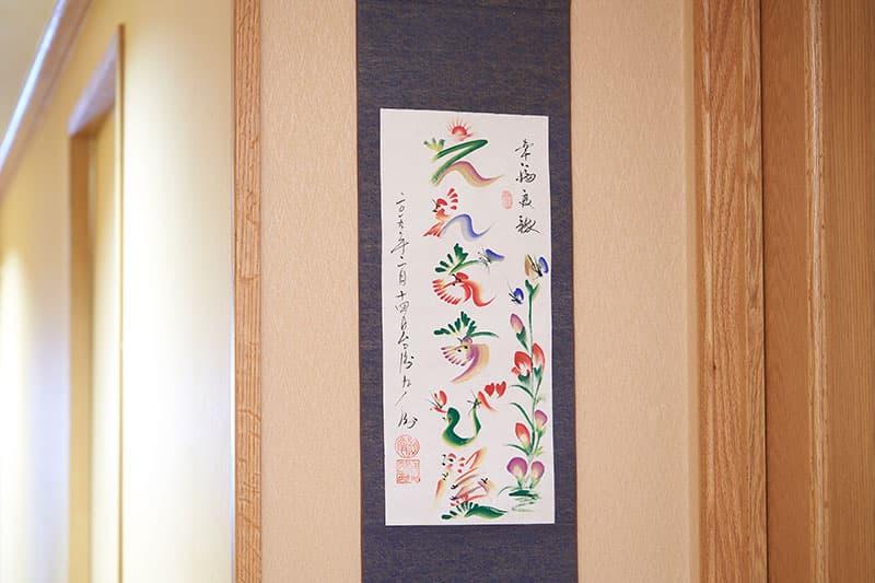 神戸のお見合い相談所イメージ_02